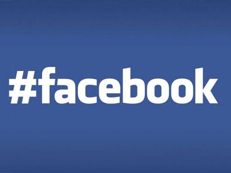 Los #hastag Se Trasladan A Facebook