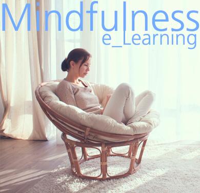 Gestión Del Estrés Con Mindfulness ELearning